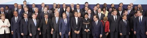 The EU-CELAC Strategic Relation: An outstanding balance